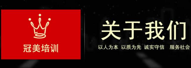 广州化妆培训学校有哪些?冠美培训学校推荐