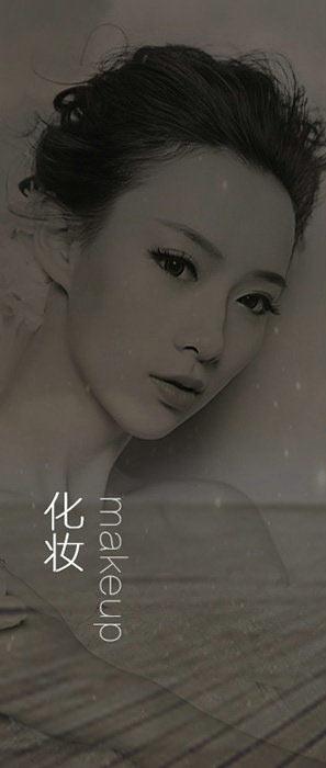 广州白领化妆培训课程设计