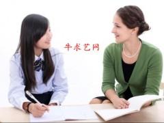 北京英语培训机构排名_北京英语培训机构如何选择