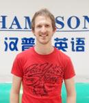 南京汉普森英语自然拼读课外教-Chris