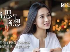 深圳会计培训_深圳会计进修学院_深圳会计网