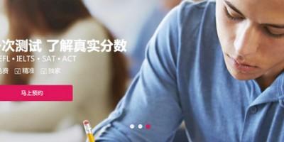 深圳启德雅精品思培训班