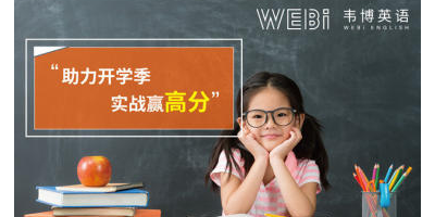 深圳英语培训免费试听哪里有