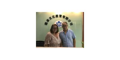 深圳南山中小学英语中外教结合培训