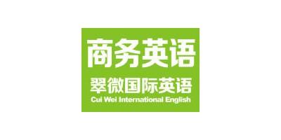 龙岗哪里有商务外贸英语口语培训 新班火热报名