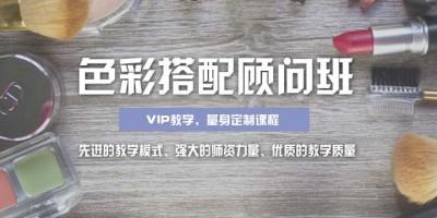 深圳化妆师培训机构在什么地方