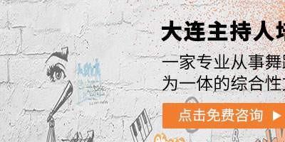 北京爵士舞蹈培训班 火速报名啦