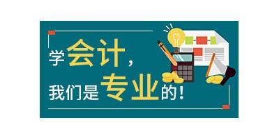 深圳注册会计师报名条件 入口