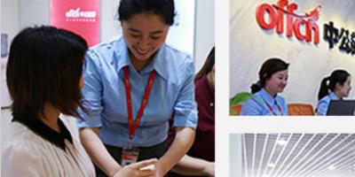 广州教师资格证报考条件 费用多少