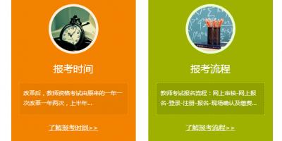 深圳考幼师资格证需要什么条件
