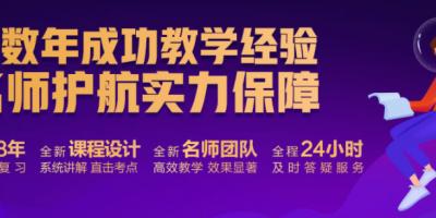 深圳执业药师资格考试 报名入口