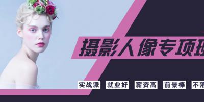 深圳摄影培训机构 摄影大咖培训班