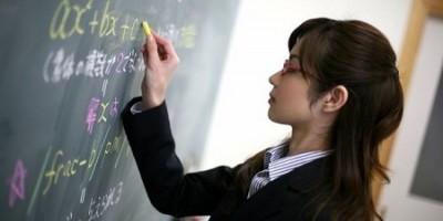 西安教师资格证报名时间是什么时候 报考入口