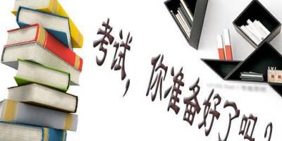 福建省二级建造师报名时间 福建二级建造师培训机构