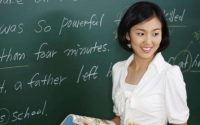 湖南教师资格证考试培训机构
