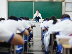 河南教师资格证考核难度大吗