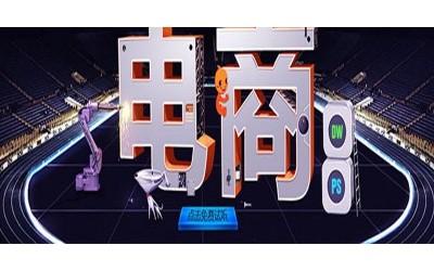 深圳天琥电商设计师班