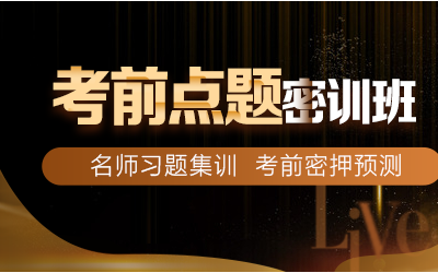 会计培训速成班 初级会计考证多少钱【仁和会计】-北京培训机构