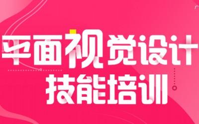 北京平面设计培训,photoshop培训,产品-北京培训机构