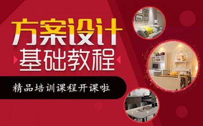 北京专业室内设计培训哪家好 专业院校靠实力说话