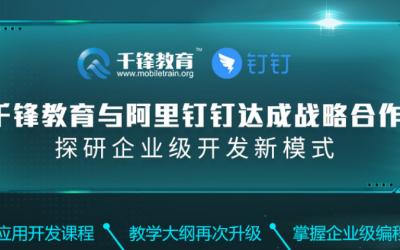 北京朝阳哪里有软件开发培训班-北京培训机构