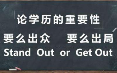 自考、成人高考、远程教育 学历教育 学信网可查-北京培训机构