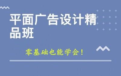 上海平面设计培训班 都有哪些