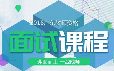 上海教师资格证报考条件 费用