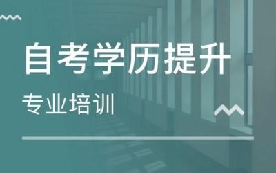上海成人高考,专升本,公办学历业余时间随时学习