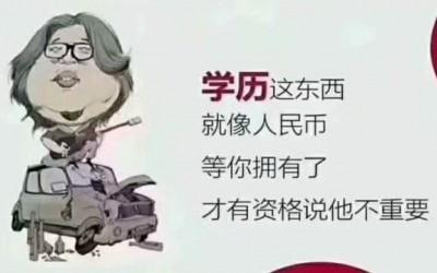 上海徐汇学历提升培训,成人高考培训,专升本培训班