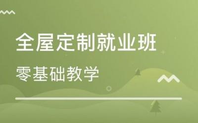 越秀室内手绘培训、广州室内家装、室内设计实战班