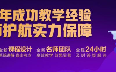 广州执业药师报名需要什么条件