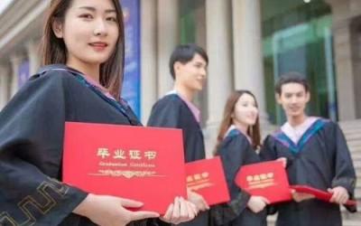 广州本科学历提升,成人大专学历培训,自考本科培训