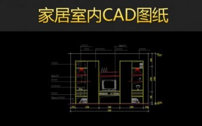 成都3DMAX培训,零基础CAD制图培训,AI渲染