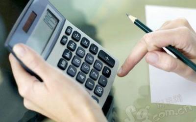 杭州会计培训:初中级考证+实操做账报税+CPA注会