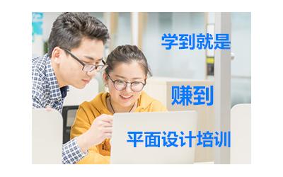 福田电商设计视觉培训班