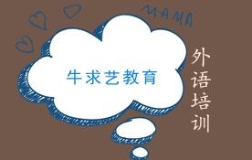 重庆职场英语培训、成人英语口语培训、零基础英语培训