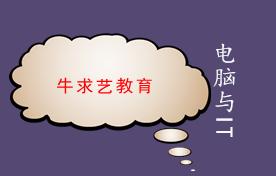 武汉平面设计、广告设计、UI培训免费试听,学会为止