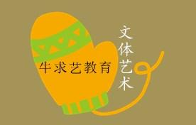 杭州较专业成人唱歌培训机构 学唱歌 声乐培训