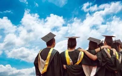 自考本科的文凭有用吗(有用)