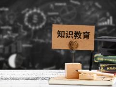 甘肃2020年中级会计师报名条件公布了吗?