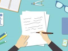 山东2020年中级会计师报名需要什么条件?