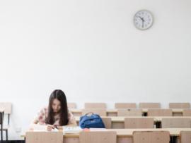 2020汕尾一建考试专业科目及报名条件