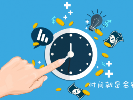 2020深圳一级建造师考试哪些专业能报名?