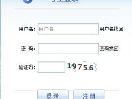 2020年广东注册一级建造师报名网站