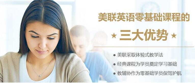 西安领秀城酒店英语培训学校