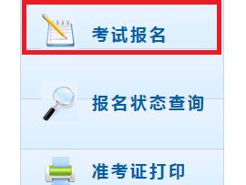 黑龙江2020年中级会计师什么时候报名?