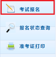 广东2020年中级会计师报名时间公布了吗?