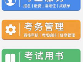 西藏2020年中医执业医师准考证打印入口开通