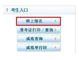 甘肃2020年卫生证考试报名费